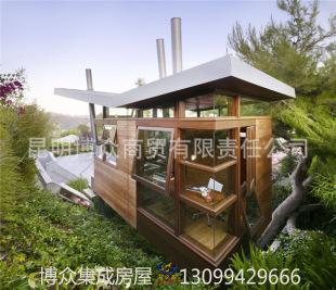 живописный район мобильных домик на дереве в Лицзян в дали живописных живописный курорт домик и стали корона?