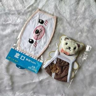 прямых производителей модные девушки серии мультфильма украшают маски теплую Taobao подарки задержать горячей пыли