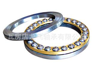 Thrust ball bearings推力深沟球51176M 380 460 65 8176H