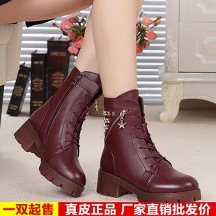 红蜻蜓秋冬棉靴女靴马丁靴女短靴中跟加绒粗跟防水台厚底靴子