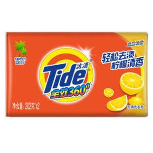 汰渍三重功效洗衣皂202G*2柠檬香型巨划算装