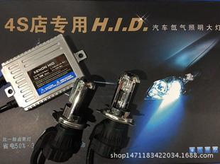Разрядные лампы высокой интенсивности поставок автомобильных фар балласт переоснащение фары ксеноновая лампа стабилизатора фар переоснащение балласт