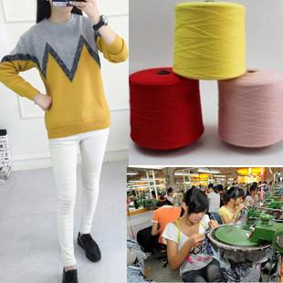 小批量2017秋冬女装新款针织毛衣潮流韩版女式外贸女装毛织加工