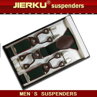 跨境货源背带1 六夹真皮男士背带1夹 特爆款式 suspenders