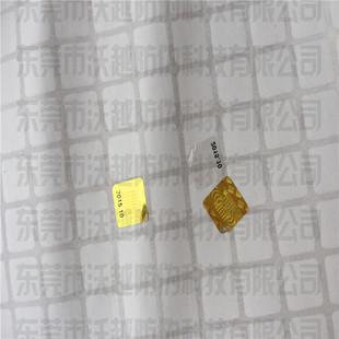贵港物流防伪贴纸 镭射易碎光刻贴纸 丝印字标签防伪