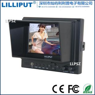 利利普569/O单反hdmi监视器 5寸高清显示器HDMI输出 复合视频输入