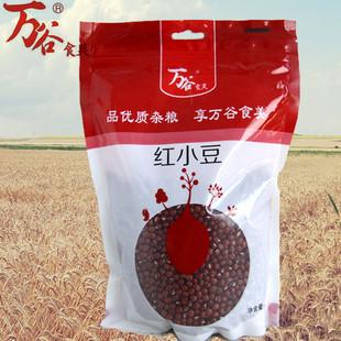 红豆真空小包装1kg 金禾绿源 万谷食美 杂粮批发 珍珠红小豆薏仁