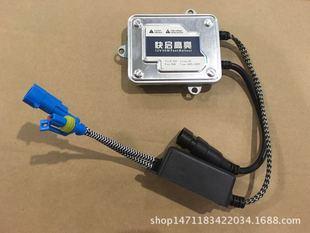 安定器汽车前大灯HID灯安定器改装车灯氙气灯安定器大灯