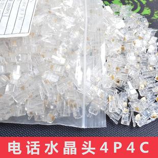 оптовая телефон кристалл головы 4 основных 4P4C rj11 речи линии кристалл головы четыре основных соединения головы 1000 пакет