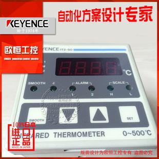 специальные предложения первоначального подлинного keyence Кин ученый регулятор температуры IT2-50 спотовых в натуре