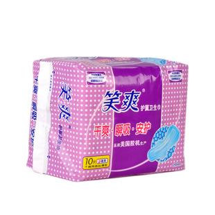 笑爽804 夜用干爽网面丝薄型卫生巾 10片装