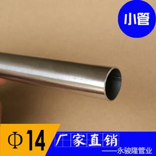 сила оптовой сварных труб производителей 304 нержавеющая сталь трубы из нержавеющей стали, настраиваемый внешний диаметр 14mm трубочки длина
