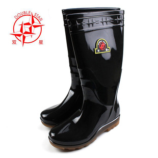青岛双星9902高筒雨鞋 男士牛筋底防滑雨靴 建筑工地工矿劳保鞋