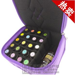 新款拼单21格精油包 打底椰子油瓶20+1收纳包紫色天鹅绒材质15ml