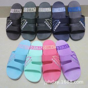 新款潮拖鞋英文字母时尚家居鞋防滑加厚底室内浴室男女情侣家居鞋