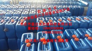 高效杀菌灭藻剂 冷却循环水处理专用杀菌剂