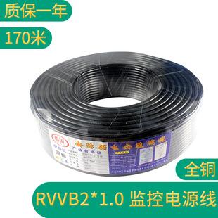 цены на прямые продажи оптовой RVVB2*1.0 все медные мониторинга интеграции комплексной линии электропередачи провод линии 170 метров