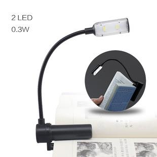 电商爆款创意充电书灯护眼台灯led学生阅读灯新奇特电子产品定制
