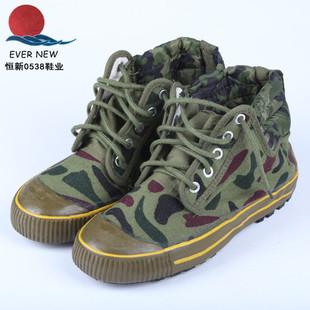 厂家批发高帮作训鞋 军训训练鞋 3520高腰迷彩鞋 防滑耐磨
