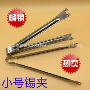 威特斯厂家批发 不锈钢小号锡夹、浸锡夹 线路板夹大量现货27厘米