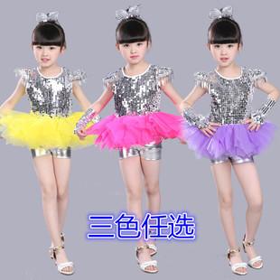 儿童现代舞六一幼儿园亮片演出服 中大童爵士舞表演服少儿舞蹈服