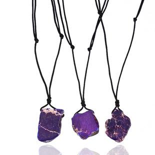 卓日 不规则天然石吊坠项链 多彩帝王石手工编织项链饰品