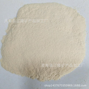 厂家供应木粉 白木粉 超细木粉 制香木粉 木塑用木粉