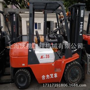 柴油叉车3.5吨二手合力,原装发动机 标准门架 质保一年 全国包运