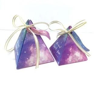 星空主题 三角形森系金字塔糖盒欧式星空婚礼创意喜糖盒结婚回礼
