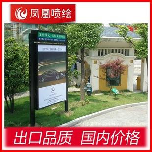 深圳凤凰喷绘供应灯箱片 专业广告制作公司