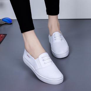 2017春季新款帆布女单鞋韩版帆布小白鞋运动休闲学生鞋子代发