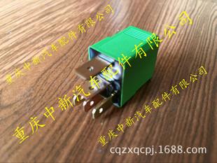庆铃五十铃700P继电器(冷凝器/启动)
