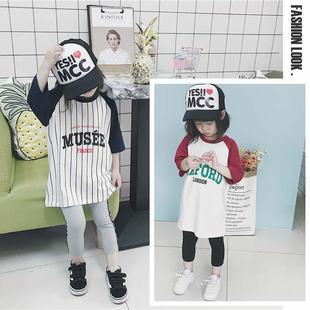 HSENTING 17童装秋季新款韩版女童中长款七分袖棒球插肩T恤连衣裙