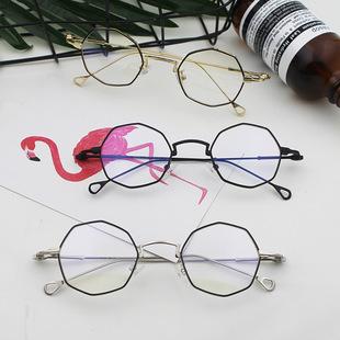 日本个性八边形设计平光镜复古文艺金属眼镜框男女超轻近视眼睛