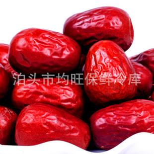 新疆特产 特级俊枣和田玉大红枣500克百里飘香果中之王厂家批发价