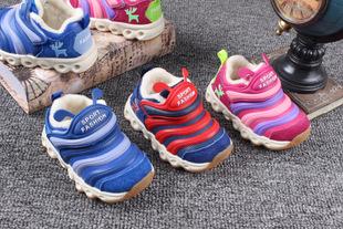 2017年冬季儿童棉鞋新品毛毛虫加厚大棉男童宝宝鞋防滑保暖童鞋批