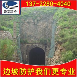 【路友边坡防护】供应SNS主动防护网 山体边坡主动防护网厂安装