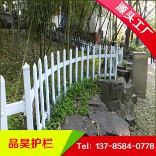 厂家直销 pvc社区护栏小区围栏栅栏   庭院河边篱笆护栏