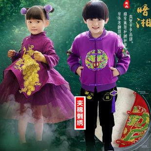 新款幼儿园园服演出秋冬装儿童表演新年装宝宝汉服加绒加厚唐装冬