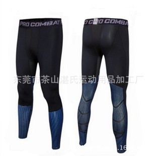男士运动紧身裤PRO长裤透气速干健身跑步足球篮球训练服运动裤