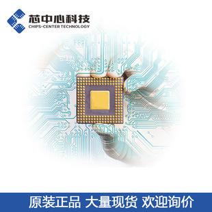XC95108-20TQ100C XILINX 原装正品电子元器件配单配套
