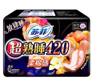 SOFY/苏菲超熟睡柔棉感夜用卫生巾(新老包装随机发货4片 420单包