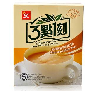 台湾进口3点1刻经典炭烧奶茶100g单盒