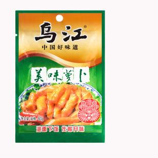 乌江美味萝卜60g单袋