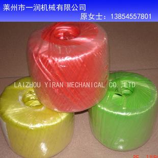 供应QJ-150型打球机
