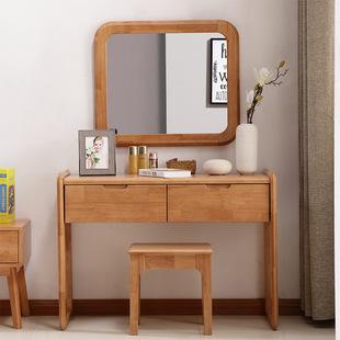 Nordic деревянный комод с зеркалом в спальне ящик тип журнал цвет небольшая квартира туалетным столиком макияж стул сочетание пункта взрыва