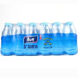 Шифу, минералов 350ml*24 бутылку воды