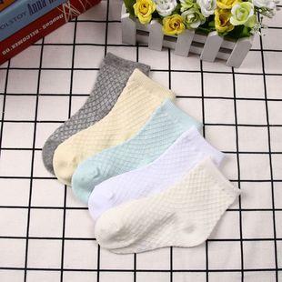 夏季新款儿童袜子纯棉婴儿棉袜网眼男童女童宝宝袜 2-4-6-8-10岁