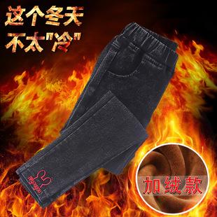 韩版冬季新款加绒加厚保暖中大女童字母米奇松紧腰牛仔裤女童裤子