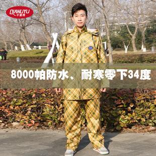 厂家直销格子时尚针织雨衣雨裤套装米黄色方格松紧分体雨衣男女B